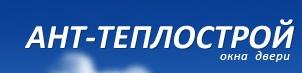 Фирма Ант-Теплострой