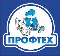 Фирма Профтех
