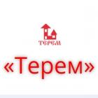 Фирма Компания Терем